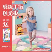 幼儿玩具儿童健身家用触觉平衡板加厚感统训练器材室内户外独木桥