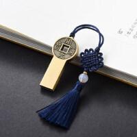 中国风创意礼物复古典铜钱u盘16g商务纪念礼品个性定制刻字印logo
