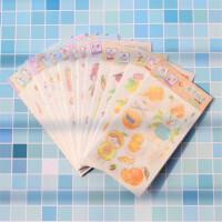 手帐贴纸 海洋世界/星座/一起下午茶 和纸贴纸 斗罗大陆 烫金DIY装饰素材套装 一包4张 随机图案