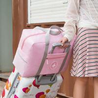 收纳包 旅行收纳拉杆包 搬家袋可套拉杆箱衣物整理手提收纳袋
