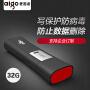 aigo爱国者迷你商务L8202 u盘32g优盘正品 写保护加密防病毒包邮