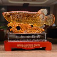 金龙鱼摆件 招财琉璃工艺品 创意家居客厅装饰 办公室摆设