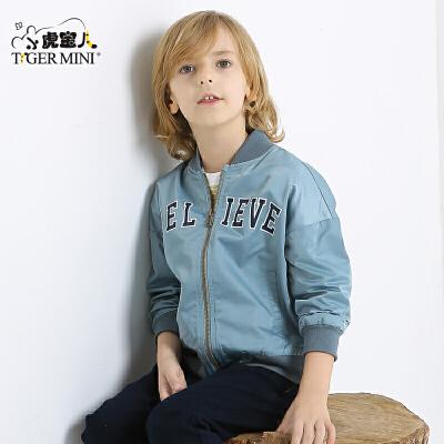 小虎宝儿童装男童棒球服儿童开衫外套中大童休闲夹克2017秋季新品舒适版型,抗皱防风性好
