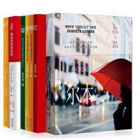 【安东尼作品套装8册】尔本+陪安东尼度过漫长岁月全套4册+这些都是你给我的爱1+2共8册 陪安东尼度过漫长岁月绿 红