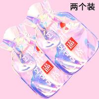 【好货优选】镭射热水袋简约小清新注水透明暖水袋随身女可爱卡通暖手宝暖手袋