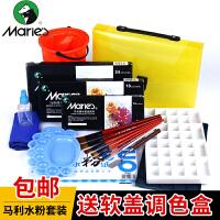 马利牌盒装水粉颜料套装12色/24色/18色/36色水粉颜料工具套装