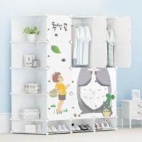 御目 简易衣柜 简约现代经济型家用卧室宿舍收纳衣柜简易布艺钢架实木儿童宝宝塑料组装衣橱 创意家具