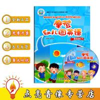 摩登幼儿园英语教材7幼儿童启蒙英语早教读物DVD光盘动画幼小衔接
