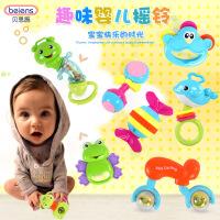 贝恩施 宝宝大奶瓶手摇铃玩具8件套装 0-3岁宝宝益智玩具礼盒