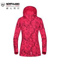 诺诗兰19秋冬新款户外女士防风休闲透湿防水保暖冲锋衣GS082528
