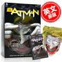 现货 蝙蝠侠 小丑面具 灭族之灾 套装 英文原版 BATMAN: DOTF JOKER MASK SET DC漫画 新52系列 布鲁斯・韦恩