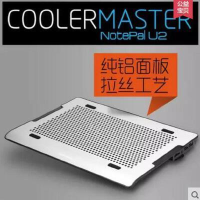 【支持礼品卡】酷冷至尊A200笔记本散热器15.6寸 苹果 联想 戴尔电脑散热底座 铝 正品行货