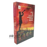 原装正版 苦难辉煌7DVD 金一南 中国共产党党史 DVD碟 党政学习视频光盘
