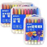 晨光旋转蜡笔 4323套装短杆蜡笔 幼儿选儿童美术蜡笔 彩色绘画笔 12色/18色/24色套装可选