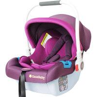 【当当自营】 英国zazababy 婴儿提篮式安全座椅0-1岁 紫色
