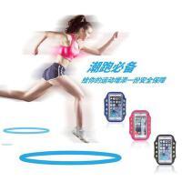 苹果华为小米三星触屏运动臂包户外跑步包夜跑运动臂包防水