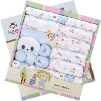 班杰威尔 秋冬加厚婴儿礼盒纯棉新生儿内衣21件套带抱被 初生宝宝衣服套装 礼物熊款