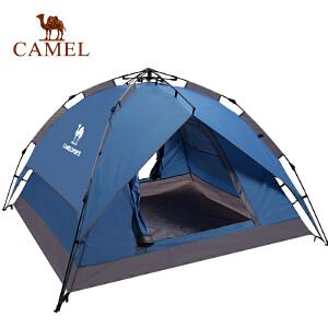 【每满200减100】camel骆驼户外帐篷 自动帐篷3-4人双层帐遮阳防风防水帐篷