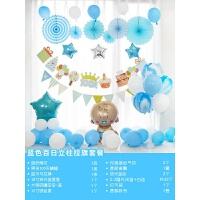 周岁生日布置宝宝百天趴派对用品儿童100天气球拉旗装饰1