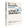 终结阿尔茨海默病--全球首套预防与逆转 老年的个性化程序