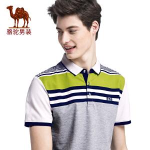 骆驼男装 夏季新款翻领撞色条纹POLO衫短袖青年修身T恤衫