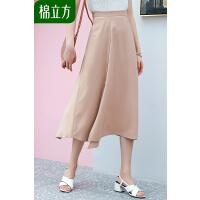 纯色高腰半身裙女秋装2018新款棉立方复古时尚不对称清新开衩半裙