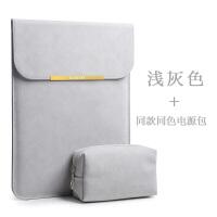 �A��X Pro13.9��X包D�s耀MagicBook14�P�本15保�o套�饶�包matebook +�源包