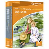 剑桥双语分级阅读 彩绘小说馆(第2级 套装共5册)(适合小学高年级到初中)