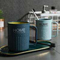 漱口杯情侣牙刷杯牙缸杯子创意双色带柄塑料杯子简约喝水杯
