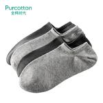 全棉时代 花灰×2+深灰×2男士薄款基础短筒袜26cm~28cm4双装