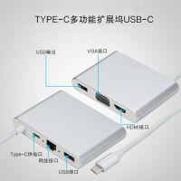 USB-C转换器Type-c笔记本扩展坞VGA投影仪HDMI电视PD网线USB 银色【千兆网口+HDMI+VGA+US