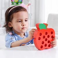幼儿玩具 虫吃苹果 虫绕苹果 木制宝宝益智穿线玩具穿线游戏