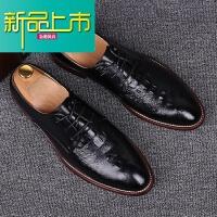 新品上市纹正装商务休闲皮鞋男上班尖头青年韩版内增高新郎结婚礼婚鞋