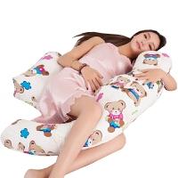 孕妇枕头侧睡枕靠垫用品 多功能抱枕孕妇枕护腰枕侧卧枕