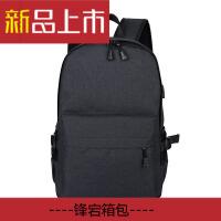 防盗背包智能US充电双肩包男女时尚电脑包旅行书包