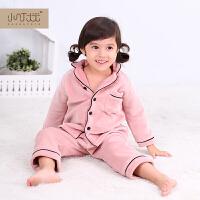 儿童睡衣 女童2016冬款长袖套装女孩秋冬季韩版 中小童加厚家居服