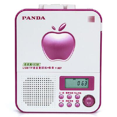 熊猫(PANDA) F-327语言复读机插卡MP3播放器u盘播放机(红色)多功能复读 插卡播放 转录功能