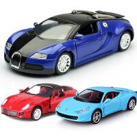 儿童小汽车玩具车合金车模型仿真小轿车跑车带声光回力车男孩玩具