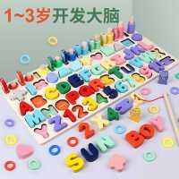 儿童益智力积木拼装玩具宝宝动脑数字1一至二2到3岁男女孩多功能