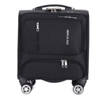 商务拉杆箱万向轮18寸行李箱男女列车乘务员拖箱空姐登机箱旅行箱 18寸