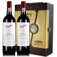 奔富 bin2 澳洲原装原瓶进口西拉红酒木塞2012 礼盒装750ml*2