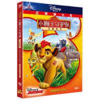 正版 小狮王守护队:大展身手 迪士尼动画电影DVD光盘碟片双语