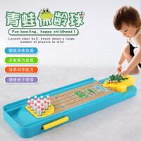 4532迷你保龄球桌面游戏 青蛙保龄球台互动玩具 儿童玩具发射台
