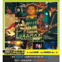 五月天 十万青年站出来LIVE全纪录(DVD)
