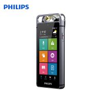 爱国者(aigo) R5530录音笔专业高清远距降噪 MP3播放器 炫黑6.6mm轻薄机身 带背夹 8GB 黑色