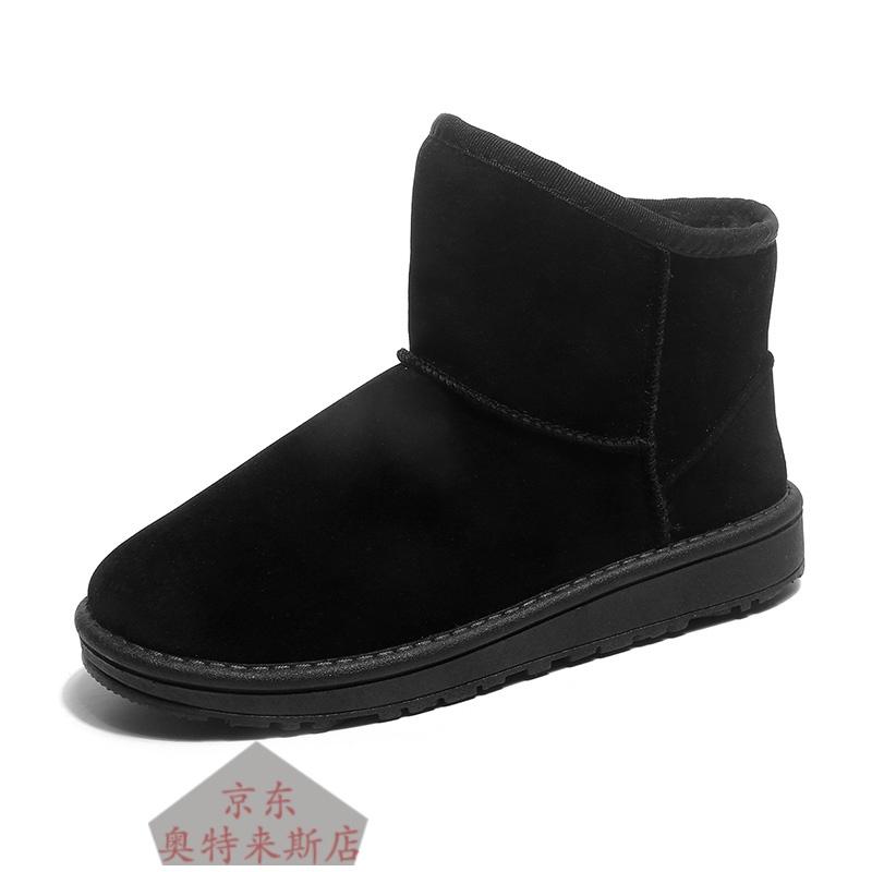 2018年冬季新款磨砂雪地靴女短靴子短筒加厚保暖防滑平底学生棉鞋舒适简约百搭少女鞋雪地靴潮