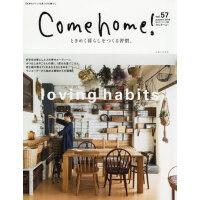 现货 进口日文 家居内装 Come home! vol.57