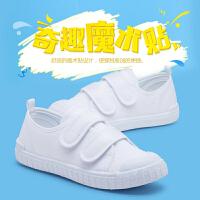 幼儿园小白鞋儿童纯白色布鞋学生运动帆布鞋