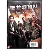 (新索)天龙特攻队DVD9