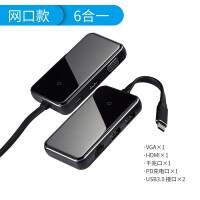 Type-C扩展坞拓展USB苹果电脑转换器Macbookpro配件华为Mate10/P20手机 (六合一黑)USB3.